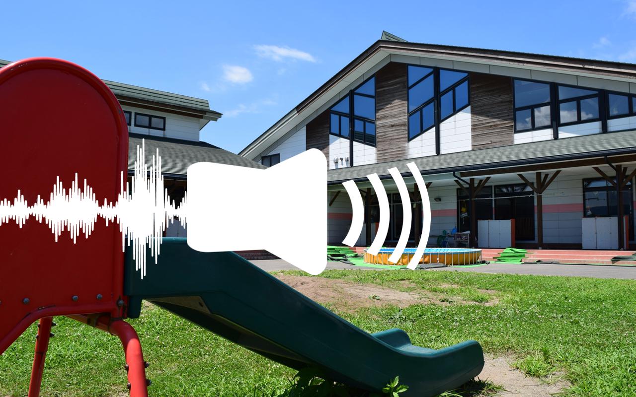 緊急地震速報受信機